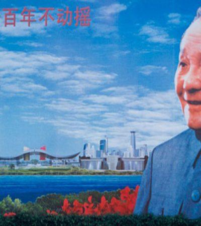 Ketika Deng Xiaoping Bicara Pondasi Ekonomi China 1982